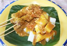 Sate Padang by Cenny Candra