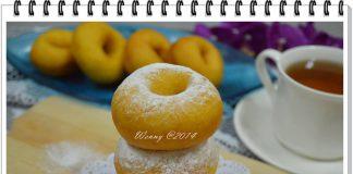Pumpkin Donuts (Donat Labu Kuning) by Wenny Hariany