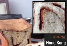 Cinnamon Bread by Ieng Misaki