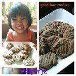 Goodtime Cookies by Anggraeni Setya Bhaning