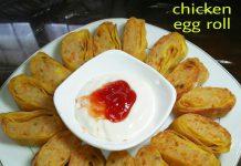 Chicken Egg Roll Sederhana by Yuni Rahmadani