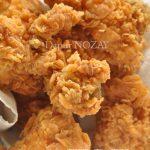 Ayam KFC by Leroy Vetrarini