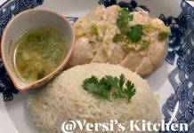 Hainanese Chicken Rice (Rice cooker) by Sisca T Cole
