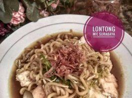 Lontong Mie Surabaya by Laily Fadhilah
