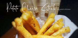 POTATO CHEESE STICK by Dianish's Kitchen