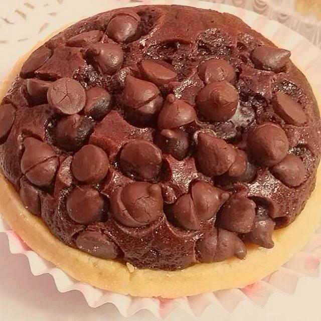 Pie Brownie by Susana Gracia Cathrine